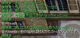 blog855.jpg