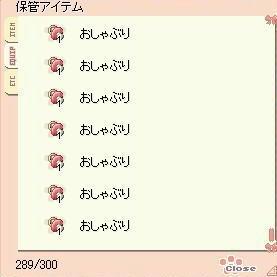 blog86.jpg