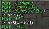 blog865.jpg
