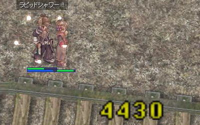 blog959.jpg