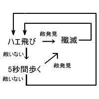 haioku01.jpg