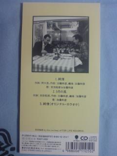 NHK-4