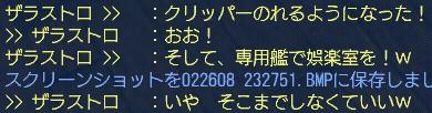 022608 232803