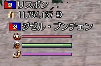 032808 004139