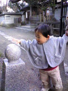 石をなでなで:1