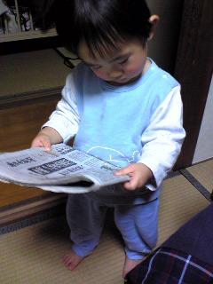 新聞読んでる??