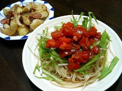 水菜とトマトの冷製パスタ