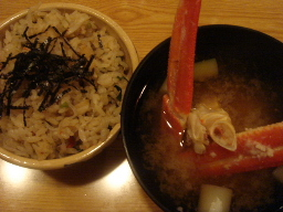 カニ飯と鉄砲汁