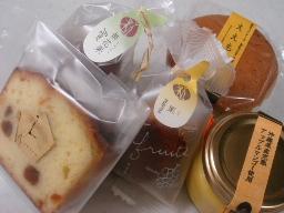 GOKAN焼き菓子