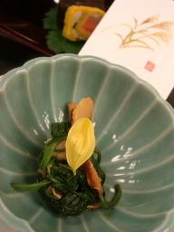 松茸と青菜のおひたし