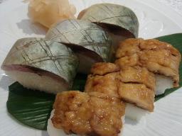 さば寿司・焼きハモ寿司