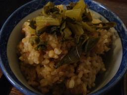 玄米ご飯(大根葉のせ)