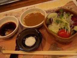 ポン酢・塩・にんにく胡麻ダレ・サラダ