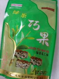 緑茶とカボチャの種のお菓子