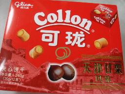 天津甘栗風味コロン