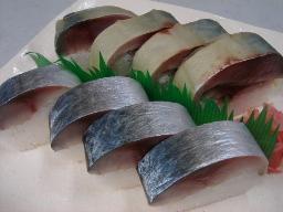 三井楽の鯖寿司