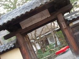 ホテル嵐亭
