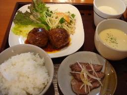 洋風ランチ(甘夏食堂)