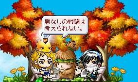 Maple091017_181842.jpg