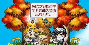 Maple091017_181927.jpg