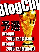 blog cup 3rd yosen