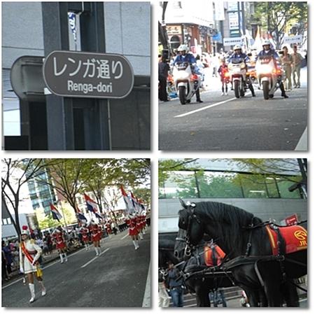 pageレンガ通り1