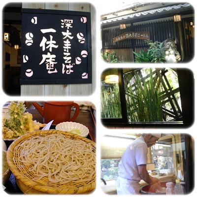 pageお蕎麦2