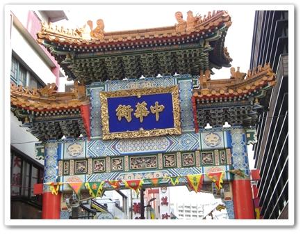 CIMG8089中華街
