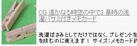 20070616203552.jpg