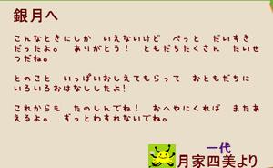 20080224012503.jpg