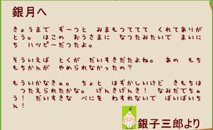 20080224012515.jpg