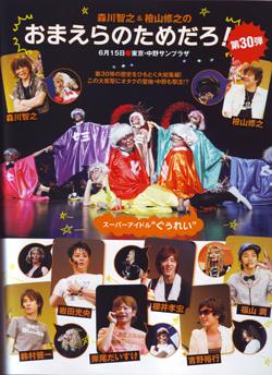 2008081101.jpg