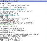 20061007174332.jpg