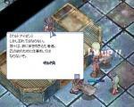 20070908022349.jpg