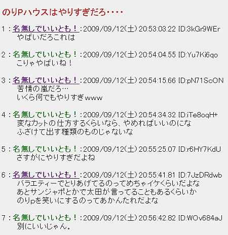 01_20090916020314.jpg