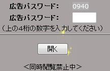 2009y10m30d_233922776.jpg