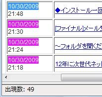 2009y10m31d_020849172.jpg