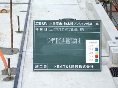 20061117202626.jpg
