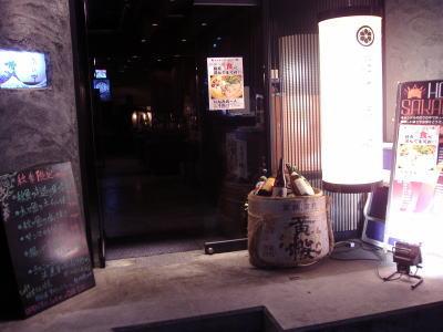 堀江酒場1
