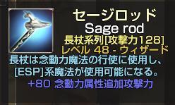 wiz51lv5.jpg