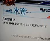 20080604211532