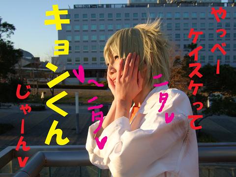 DSCF10330001.jpg
