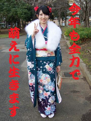seijin10001.jpg