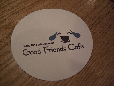 Good Friend Cafe