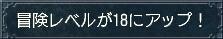 抹茶:冒険Lv18