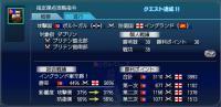 大海戦20061112
