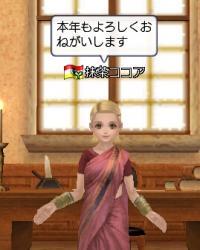 20080101_00