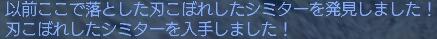 20080518_01