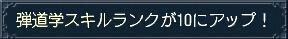 20080710_01