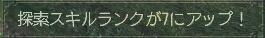 20080823_01